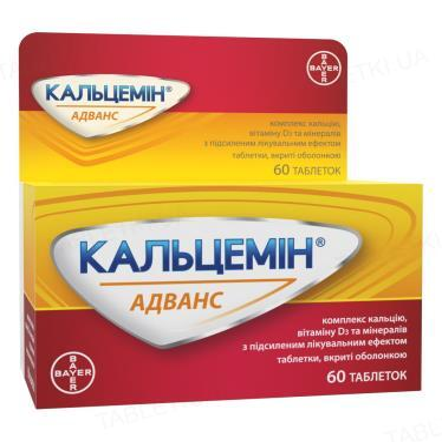 Кальцемин адванс таблетки, п/о №60 во флак.