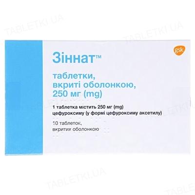 Зиннат таблетки, п/о по 250 мг №10