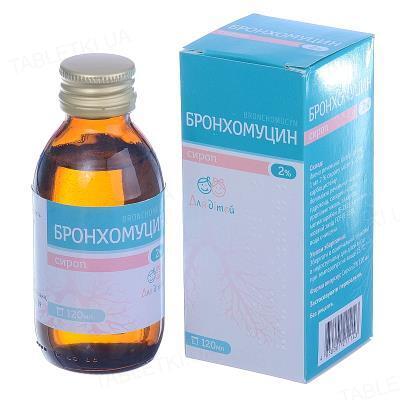Бронхомуцин сироп 2 % по 120 мл во флак.