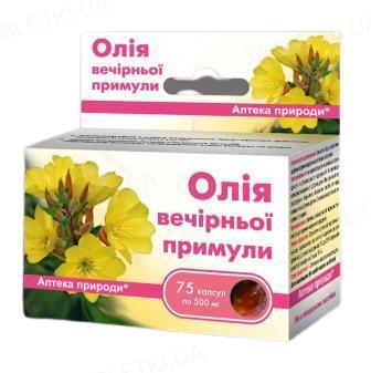 Примула вечерняя капсулы по 500 мг №75