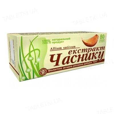 Чеснока экстракт Элит-Фарм таблетки №80