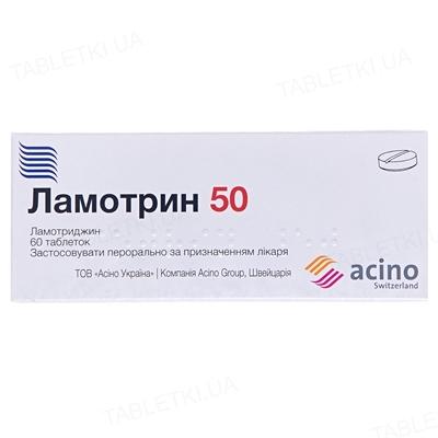 Ламотрин 50 таблетки по 50 мг №60 (10х6)