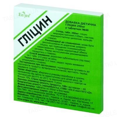 Глицин таблетки по 250 мг (125 мг глицина) №40 в блис.