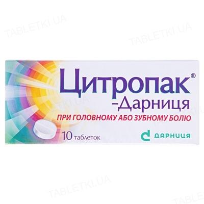 Цитропак-Дарница таблетки №10