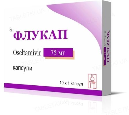 Флукап капсулы по 75 мг №10 (10х1)