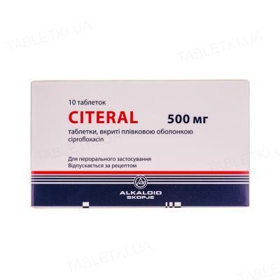 Цитерал таблетки, п/плен. обол. по 500 мг №10
