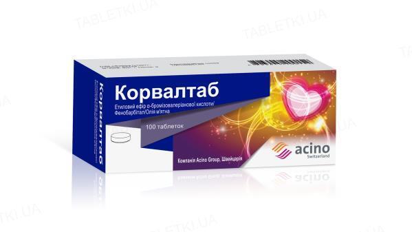 Корвалтаб таблетки №100 (10х10)
