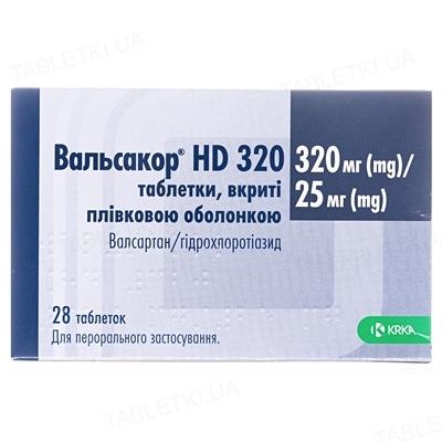 Вальсакор HD 320 таблетки, п/плен. обол. по 320 мг/25 мг №28 (14х2)