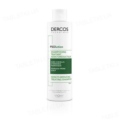 Шампунь Vichy Dercos PSOlution кератолитический для кожи головы с проявлениями шелушения и зуда, 200 мл