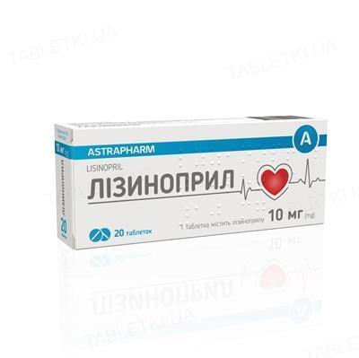 Лизиноприл таблетки по 10 мг №20 (10х2)