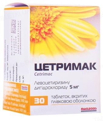 Цетримак таблетки, п/плен. обол. по 5 мг №30 во флак.