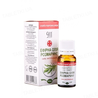 911 Эфирное масло розмарина, 10 мл