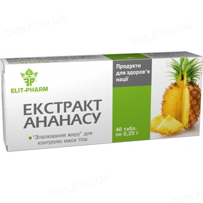 Ананаса экстракт таблетки №40 (10х4)