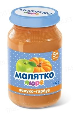 Пюре фруктово-овощное Малятко Яблоко и тыква, 180 г