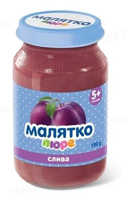 Пюре фруктовое Малятко Сливовое, 180 г