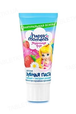 Зубная паста Happy Moments Маленькая Фея, жемчужная улыбка, клубничная мечта, 60 мл
