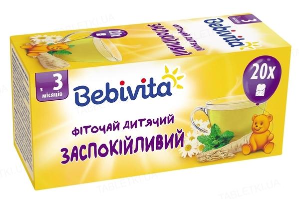 Фиточай детский Bebivita успокаивающий, 20 фильтр-пакетов по 1,5 г