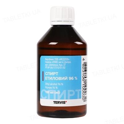 Спирт этиловый 96% раствор по 100 мл во флак. стекл.