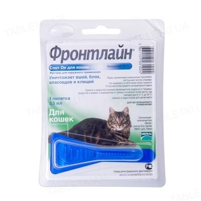 Фронтлайн Спот-он монопіпетка від бліх і кліщів для кішок, 1 піпетка