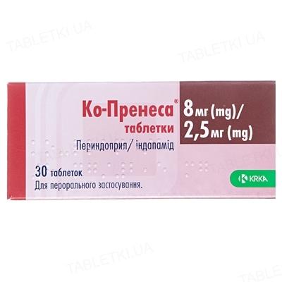 Ко-пренеса таблетки по 8 мг/2.5 мг №30 (10х3)