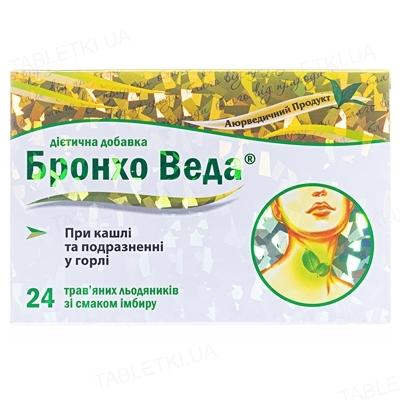 Бронхо Веда Леденцы со вкусом имбиря №24 (12х2)