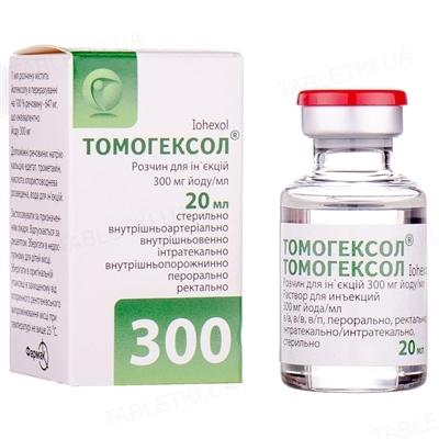Томогексол раствор д/ин. 300 мг йода/мл по 20 мл №1 во флак.