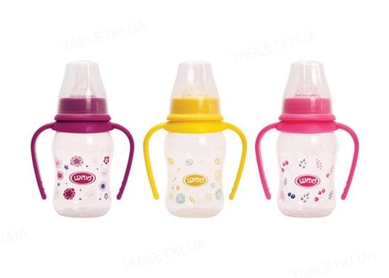 Бутылочка для кормления Lindo LI 146 со сьемными ручками и силиконовой соской, 125 мл