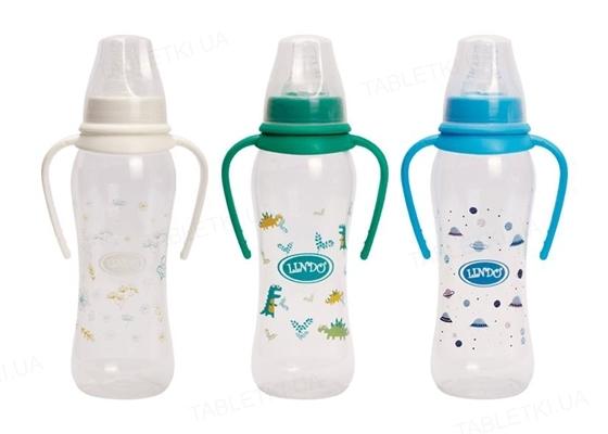 Бутылочка для кормления Lindo LI 147 со сьемными ручками и силиконовой соской, 250 мл