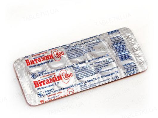 Витамин С 500 таблетки д/жев. со вкус. лимон. по 0.5 г №10
