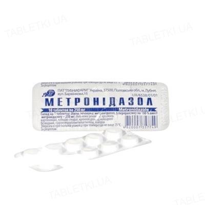 Метронидазол таблетки по 250 мг №10