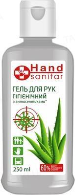 Гель для рук гигиенический Hand sanitar, 250 мл