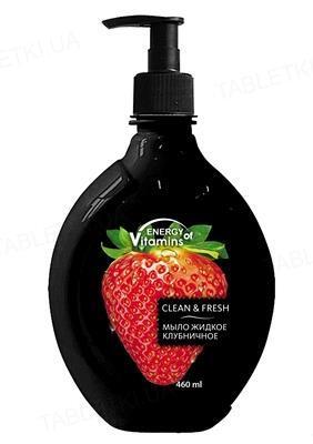 Гель-мыло Вкусные секреты Strawberry juice, клубника, 460 мл
