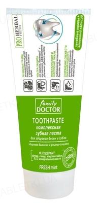 Зубная паста Family Doctor Здоровое дыхание и ультра-защита комплексная, для здоровья десен и зубов, 250 г
