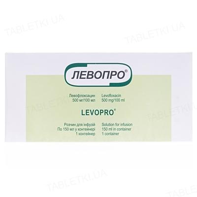 Левопро раствор д/инф. 500 мг/100 мл по 150 мл в конт.
