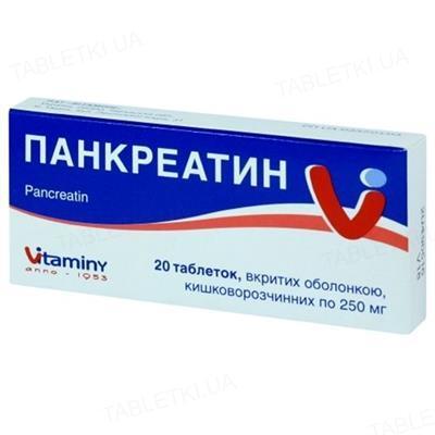 Панкреатин таблетки, в/о, киш./розч. по 0.25 г №20 (10х2)