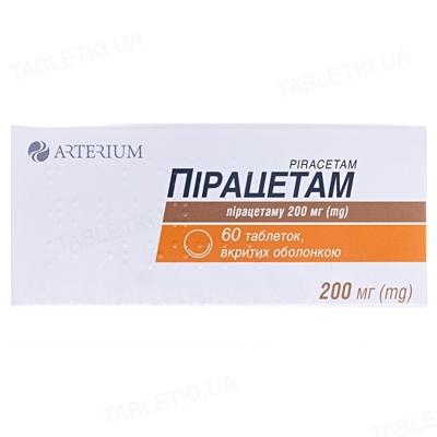 Пирацетам таблетки, п/о по 200 мг №60 (10х6)