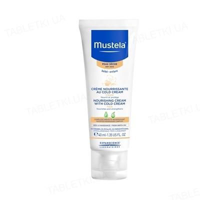 Лосьйон Mustela живильний для дуже сухої шкіри, 40 мл