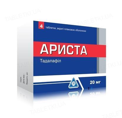 Ариста таблетки, п/плен. обол. по 20 мг №4 (2х2)