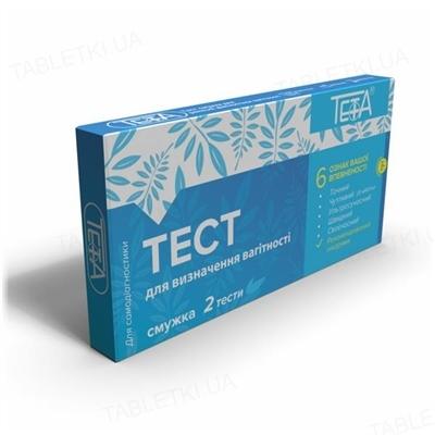Тест-полоска Teta для определения беременности, 2 штуки
