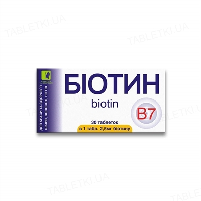 Биотин Enjee таблетки по 2.5 мг №30