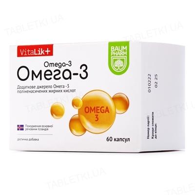 Омега-3 Baum Pharm капсули №60