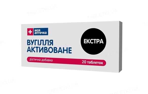 Уголь активированный Экстра Моя Аптечка таблетки №20