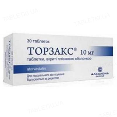 Торзакс таблетки, п/плен. обол. по 10 мг №30 (10х3)