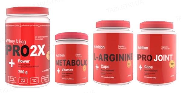 Комплект AB PRO Здоровье и функциональность PRO (протеин, комплексный витамин, аминокислоты, хондропротектор)