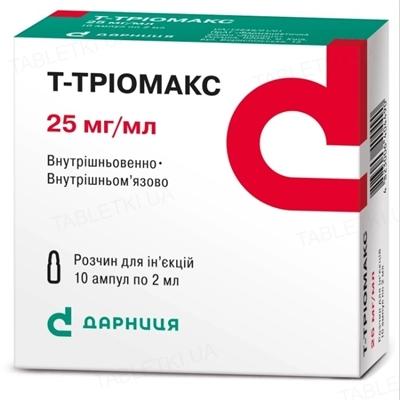 Т-триомакс раствор д/ин. 25 мг/мл по 2 мл №10 (5х2) в амп.