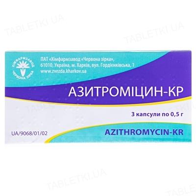 Азитромицин-КР капсулы по 500 мг №3