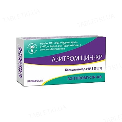 Азитроміцин-КР капсули по 500 мг №3