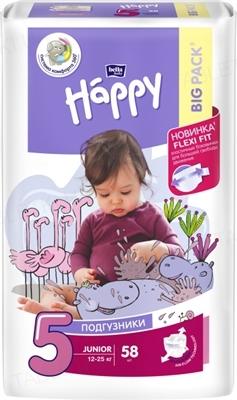 Підгузки дитячі Happy Bella Baby junior, розмір 5, вага 12-25 кг, 58 штук