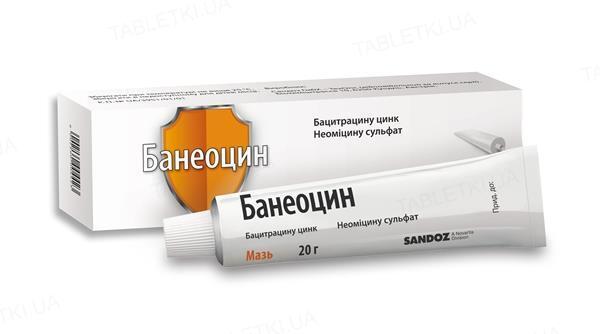 Банеоцин мазь по 20 г в тубах