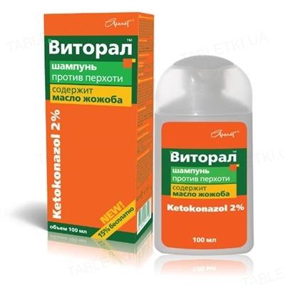 Шампунь Виторал с кетоконазолом и маслом жожоба против перхоти, 100 мл